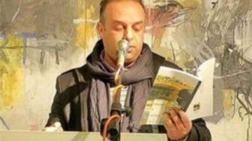 poeta marroquí