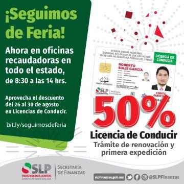SEFIN Descuentos 230819