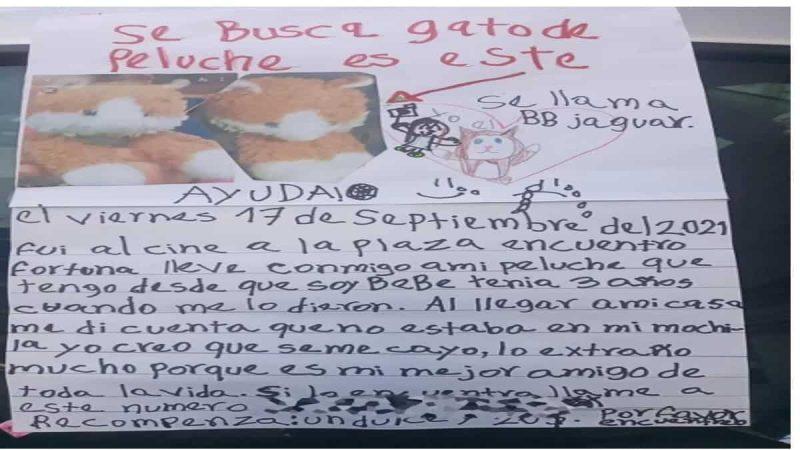 bb-jaguar-niña-cinépolis